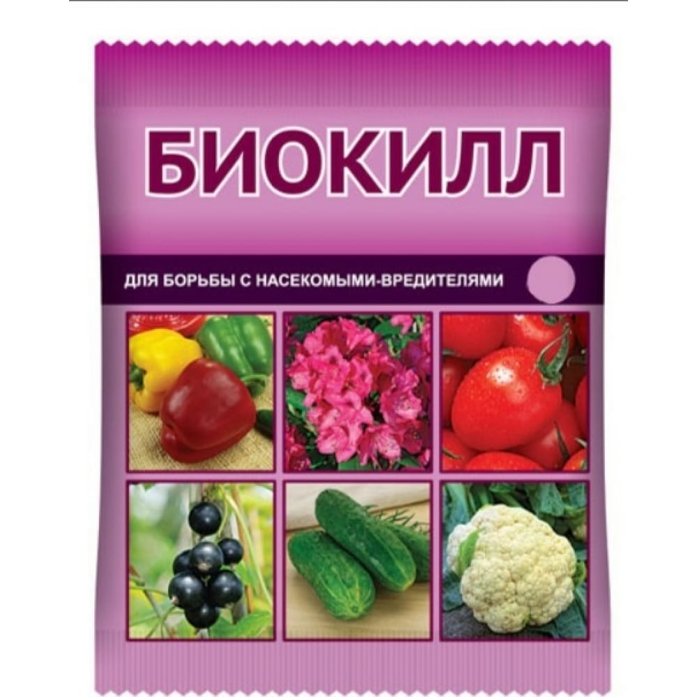 Купить Препарат 50 мл для защиты растений от вредителей биокилл ваше хозяйство 4620015698113