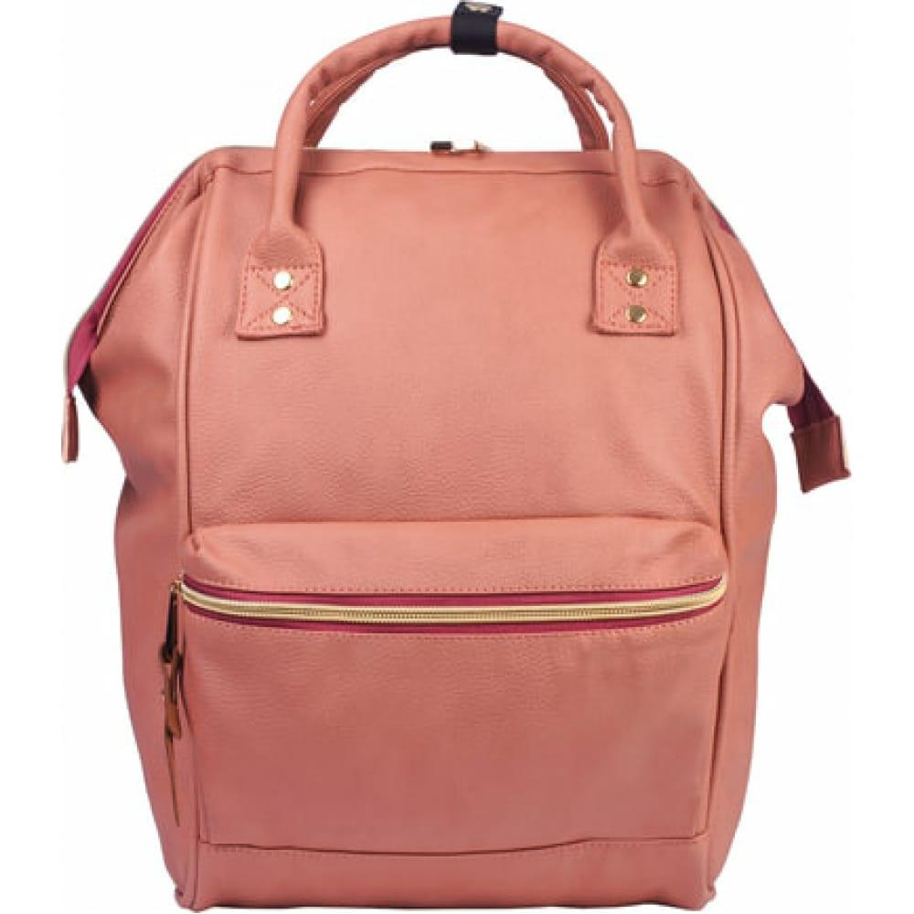 Молодежный рюкзак brauberg коралл 34х23х15 см, 227078