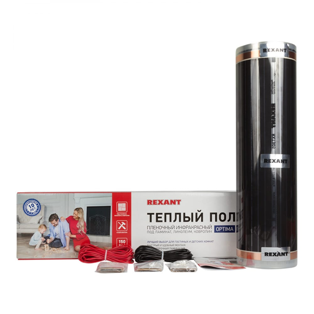 Пленочный теплый пол rexant optima 150 10 /0,5 х 20 м/1500 вт 51-0513-7