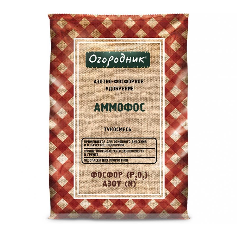 Удобрение сухое аммофос минеральное гранулированное 0.7 кг огородник уд0101ого32