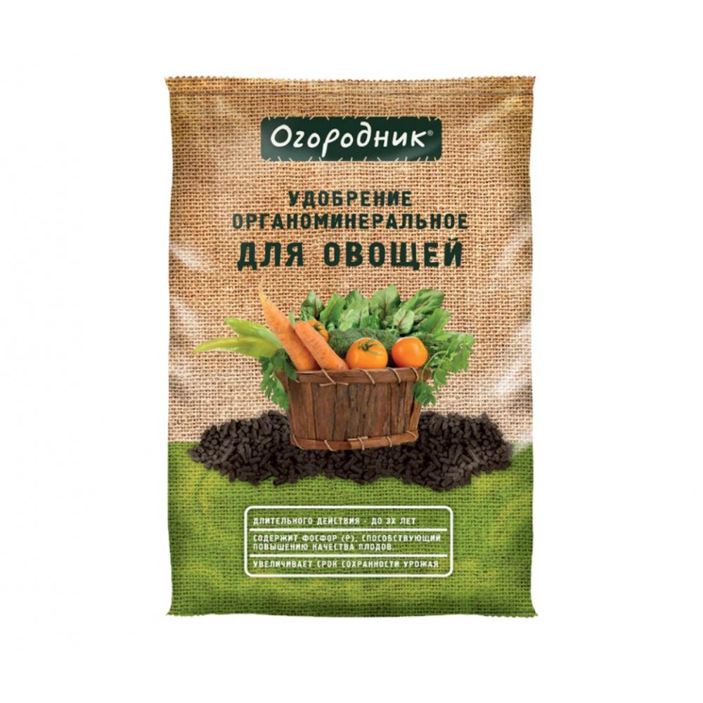 Удобрение сухое органоминеральное для овощей 2 кг огородник уд0101ого21