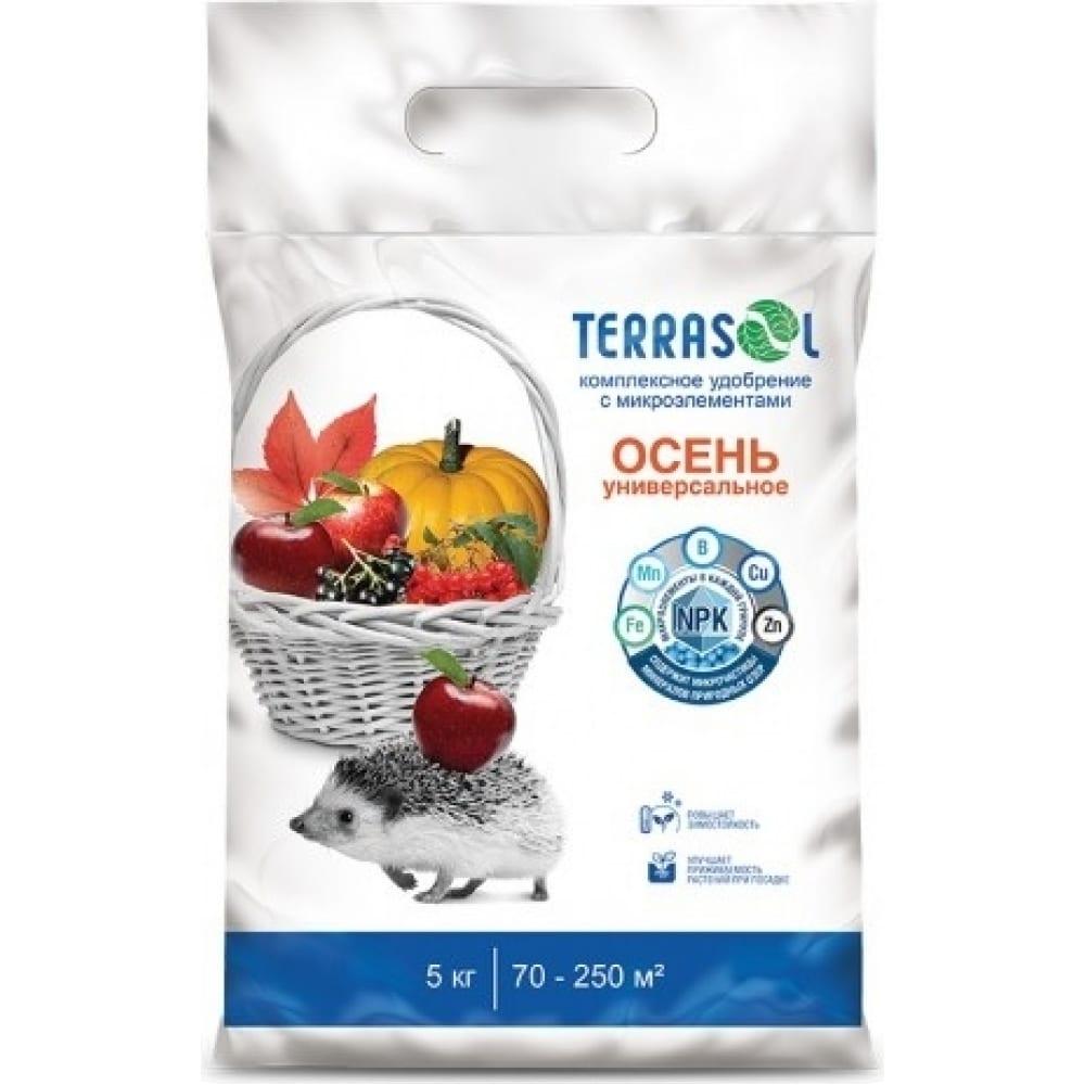 Купить Удобрение сухое осень тукосмесь с микроэлементами 5 кг террасол уд0101ter05