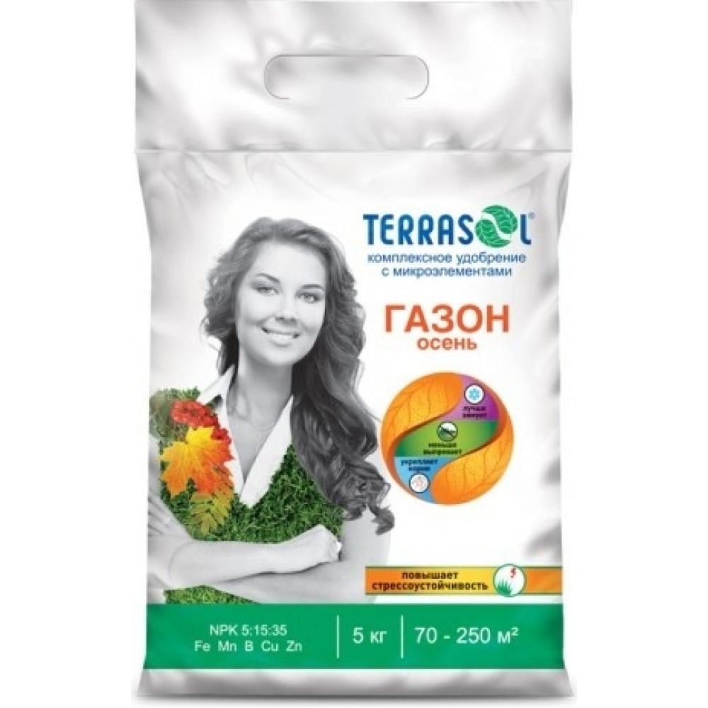 Купить Удобрение сухое для газона осень 5 кг террасол уд0101ter03