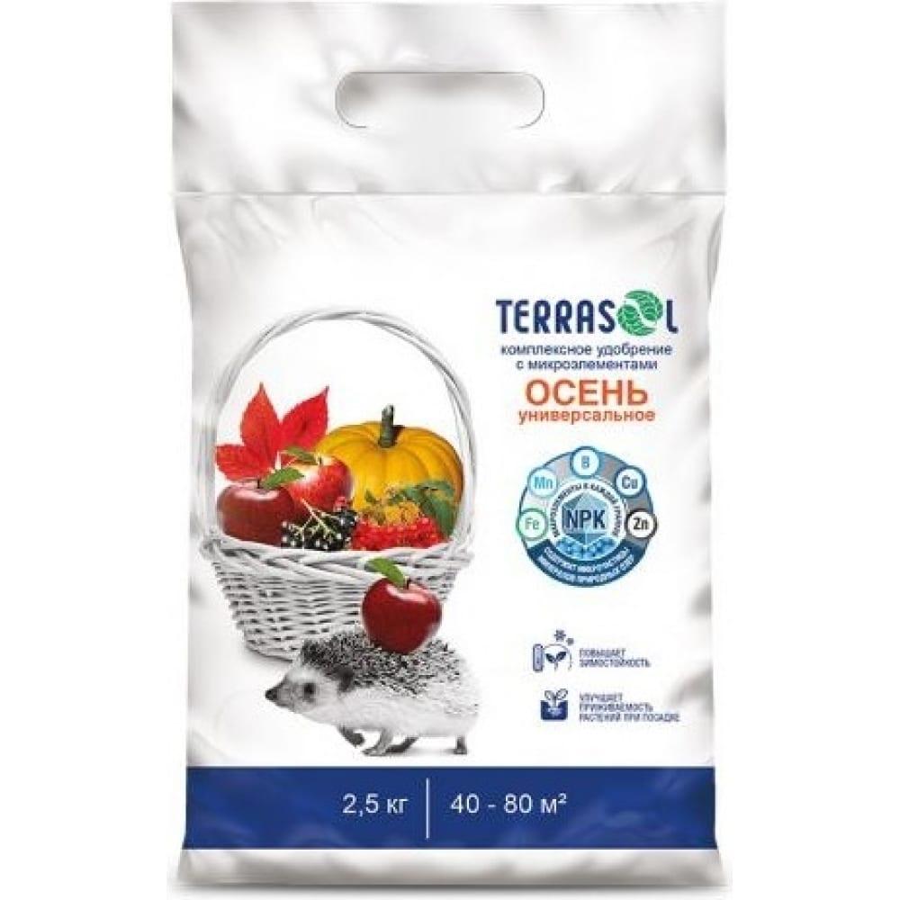 Купить Удобрение сухое осень тукосмесь с микроэлементами 2.5 кг террасол уд0101ter04