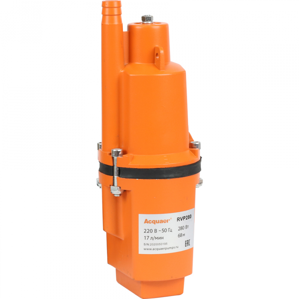 Вибрационный насос acquaer rvp280 7.5.2