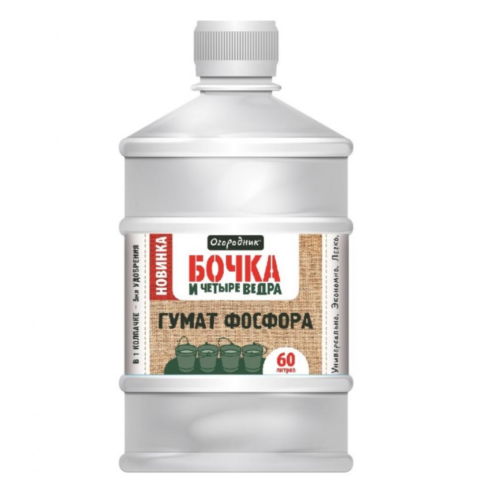 Купить Удобрение жидкое, органоминеральное (гумат фосфора; 0.6 л) бочка и четыре ведра огородник уд0201ого10