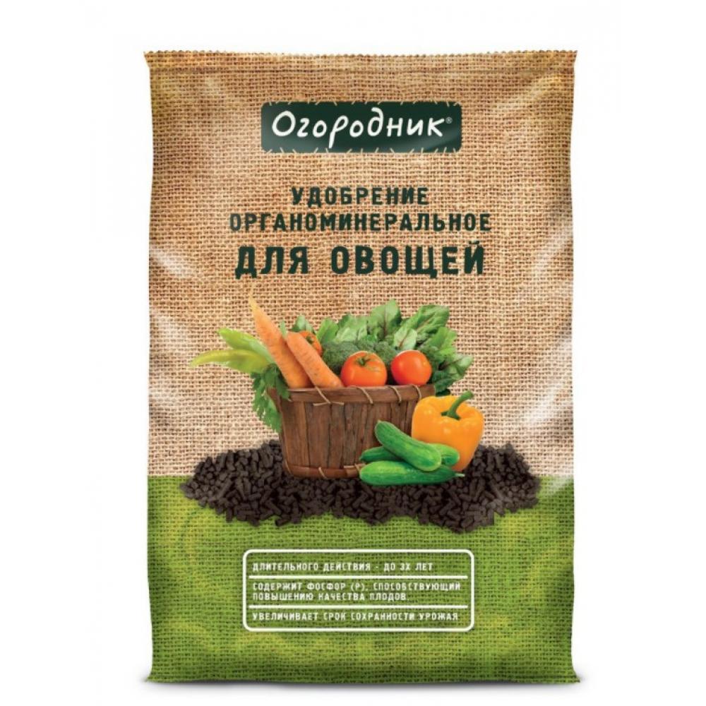 Удобрение сухое органоминеральное 2.5 кг для овощей в пеллетах огородник уд0101ого20  - купить со скидкой