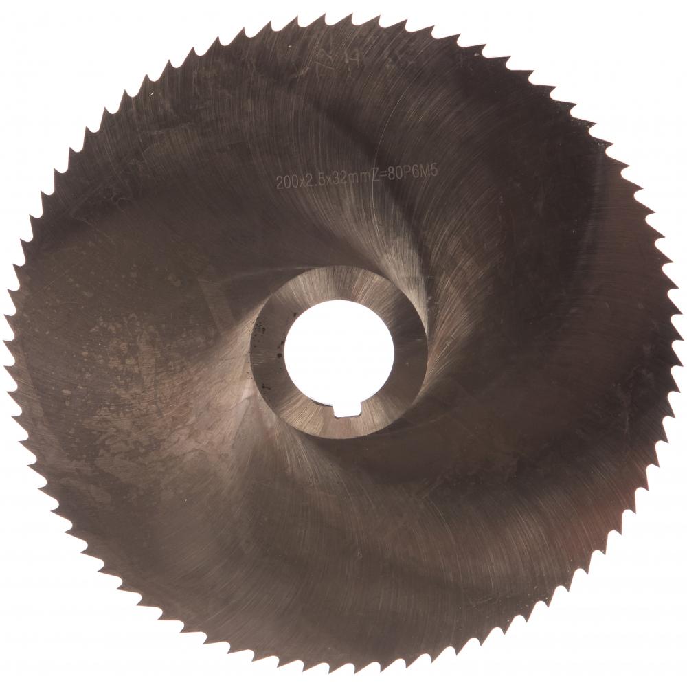 Фреза дисковая прорезная (200х2.5х32 мм; р6м5; z=80;