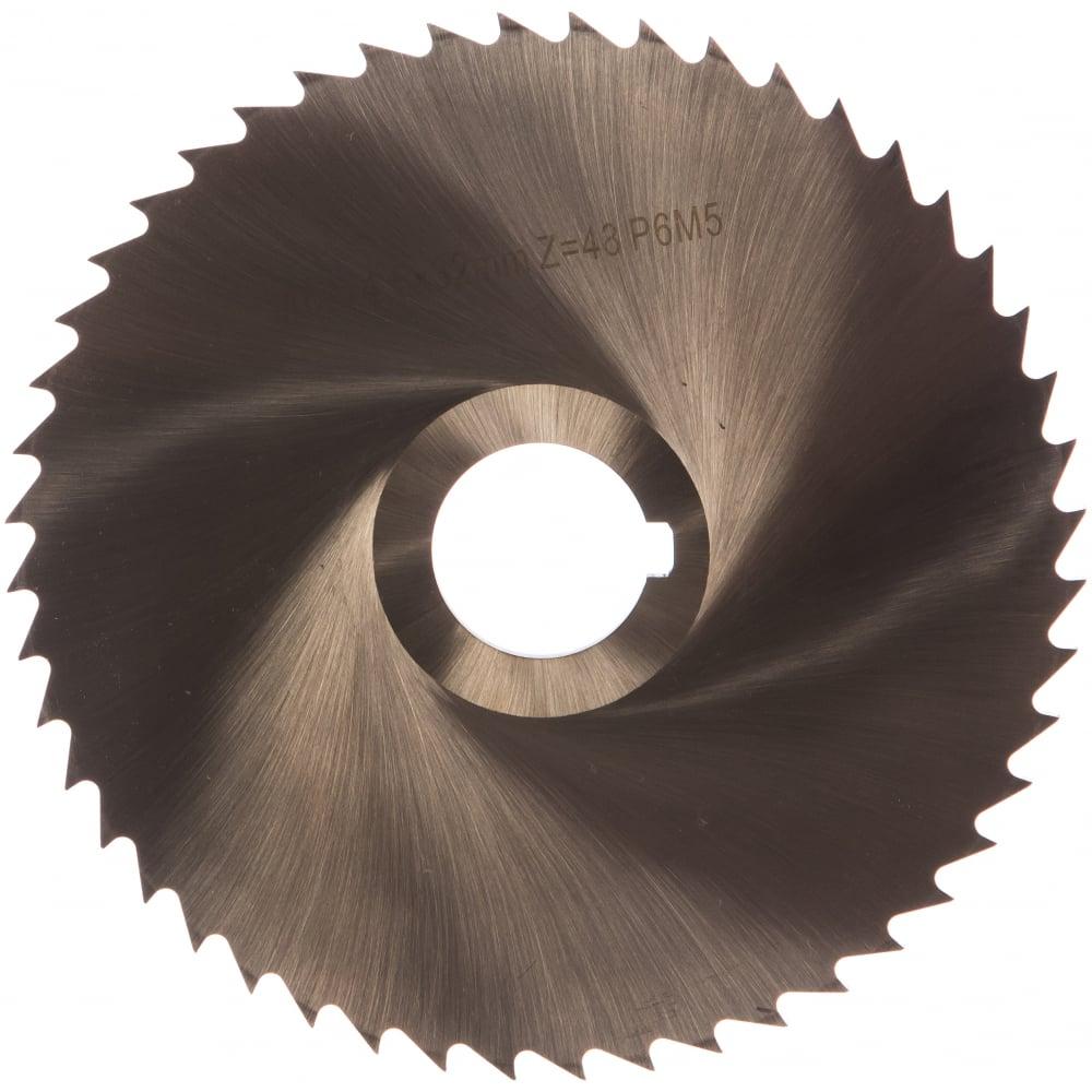 Фреза дисковая прорезная (160х4.5х32 мм; р6м5; z=48;