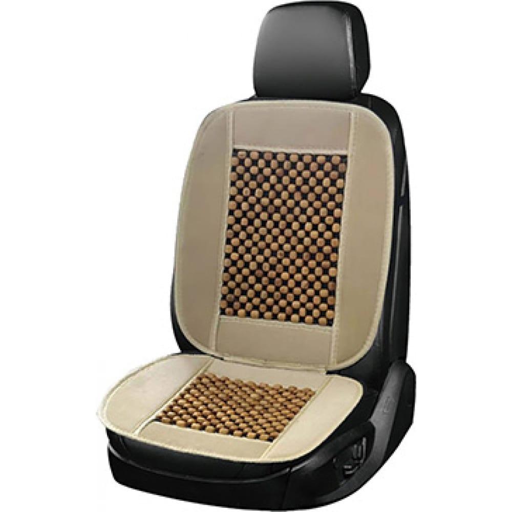 Купить Массажная накидка сиденья skyway massage-02 дерево/полиэстер бежевый, светлое дерево s01302041