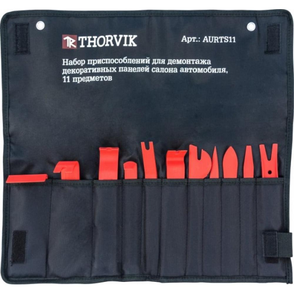 Купить Набор приспособлений для демонтажа декоративных панелей салона автомобиля, 11 предметов thorvik aurts11 52798