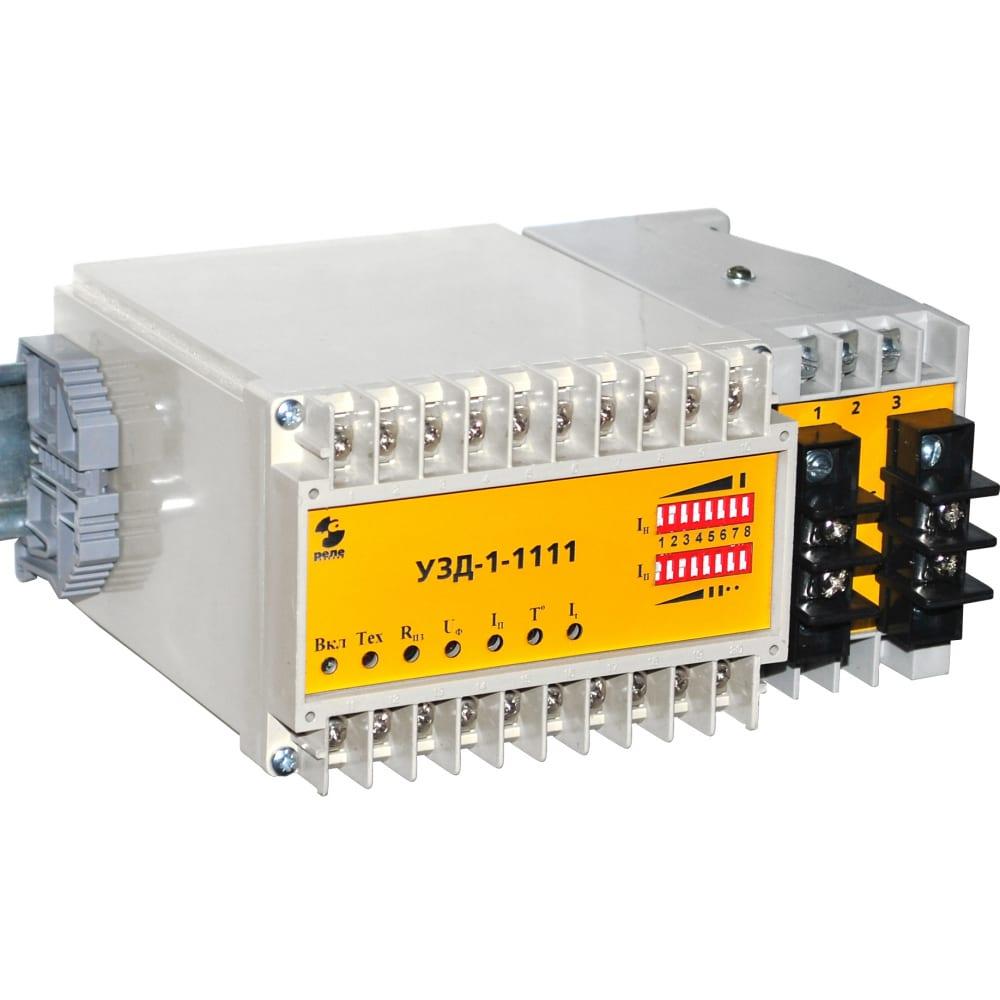 Устройство защиты электродвигателей реле и автоматика узд-1-1111 a8115-80095373
