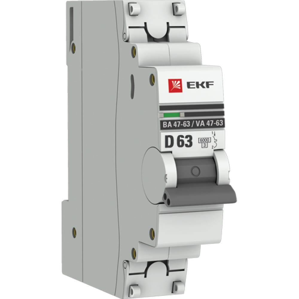 Автоматический выключатель ekf 1p 63а 6ка ва 47-63 proxima sqmcb4763-6-1-63d-pro