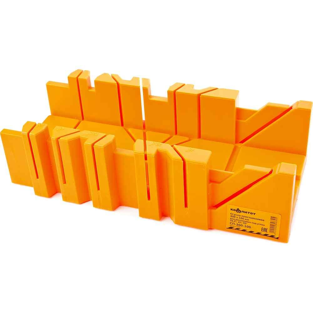 Стусло квалитет пластмассовое, 300 х 100 мм сп-300-100 6626768