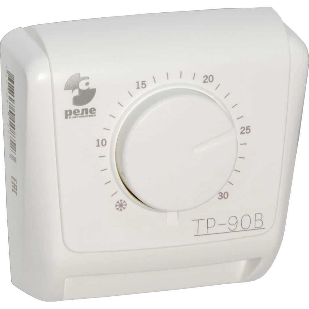 Температурное реле реле и автоматика тр-90в a8001-80108523