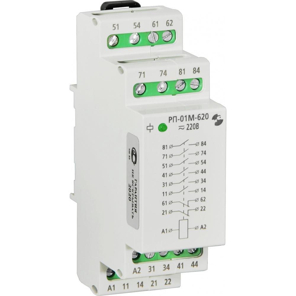 Купить Промежуточное реле реле и автоматика рп-01м-620 220в 50гц/пост. a8223-80108905