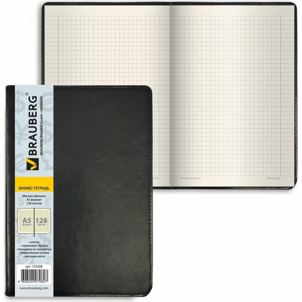 Купить Блокнот brauberg income а5 148х218 мм, 128 л, гладкий кожзаменитель, клетка, черный, 125208