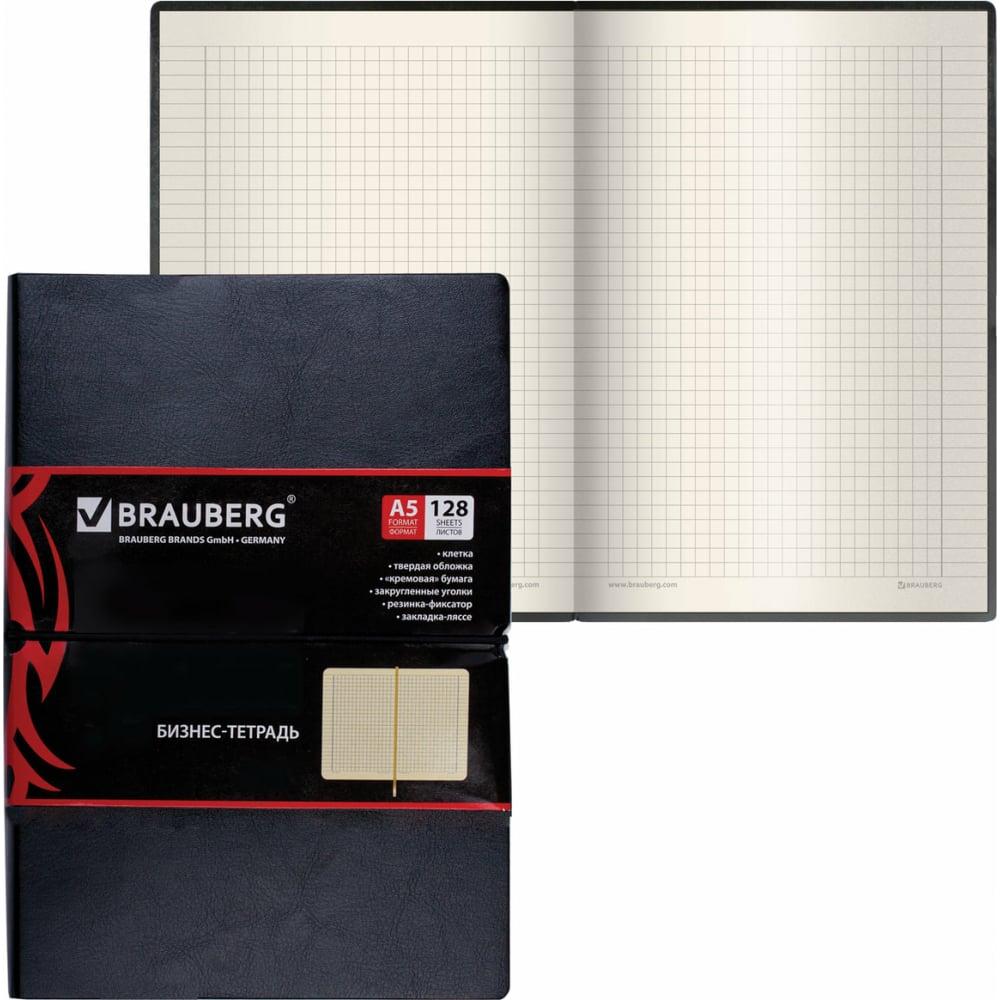Купить Блокнот brauberg black jack а5 148х218 мм, 128 л, гладкий кожзам, резинка, клетка, черный, 125240