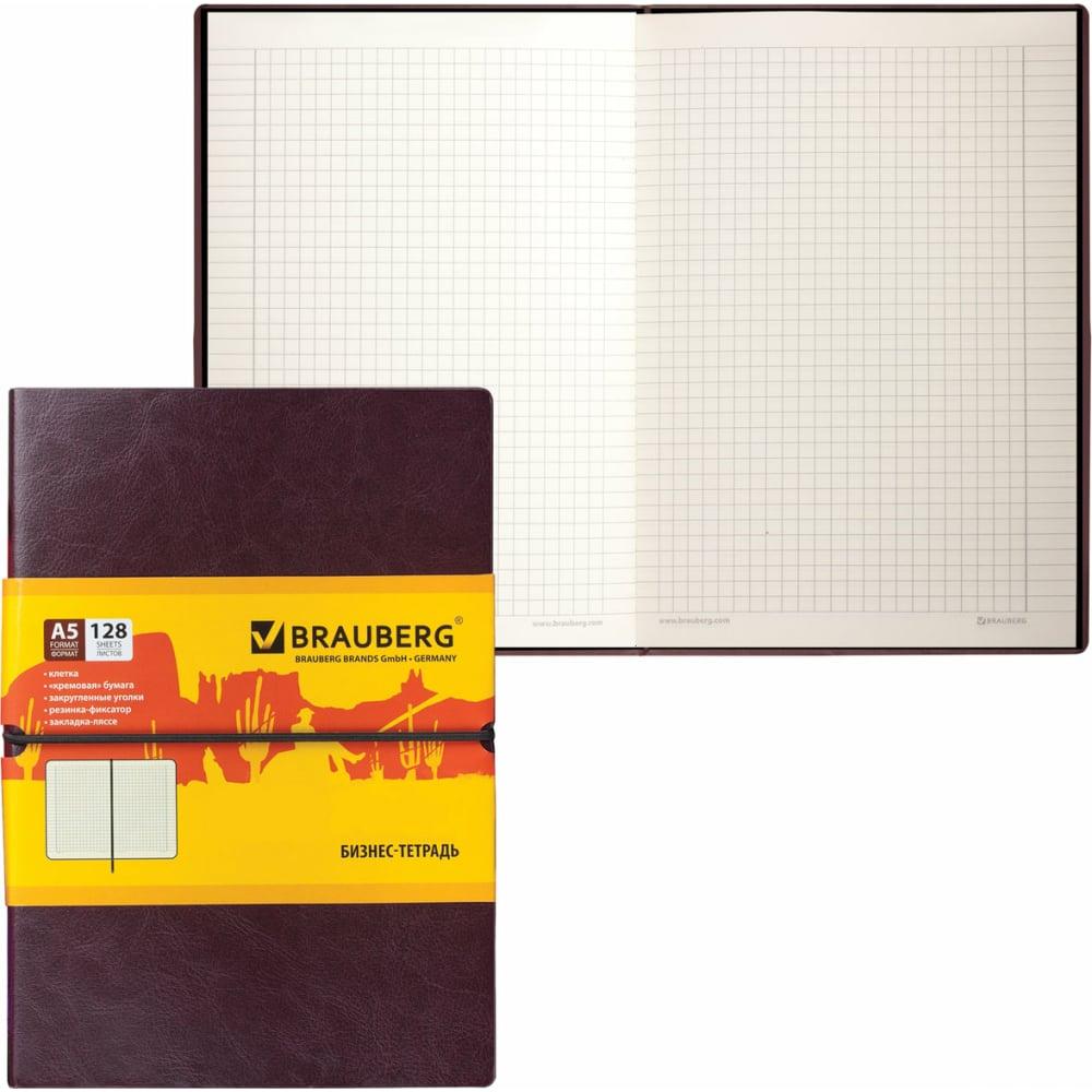 Купить Блокнот brauberg western а5 148х218 мм, 128 л, гладкий кожзам, резинка, клетка, коричневый, 125238