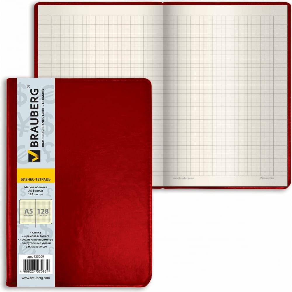 Купить Блокнот brauberg income а5 148х218 мм, 128 л, гладкий кожзаменитель, клетка, красный, 125209