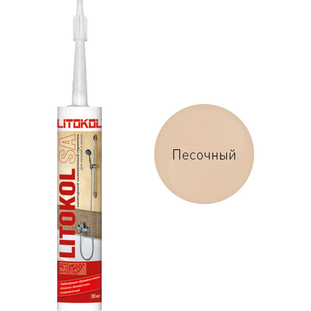 Купить Санитарный силиконовый герметик litokol sa песочный 310 мл 487100001