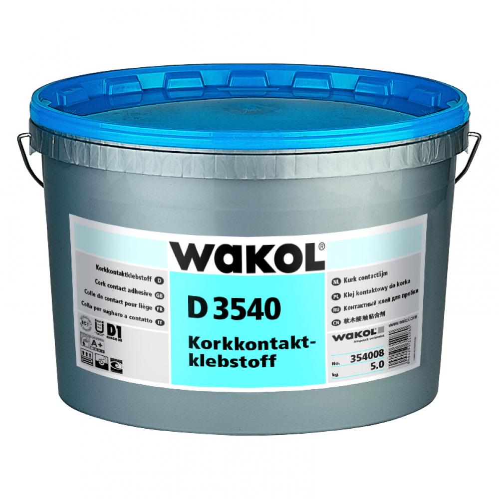 Купить Контактный клей для пробкового покрытия wakol d 3540 2, 5 кг 354009