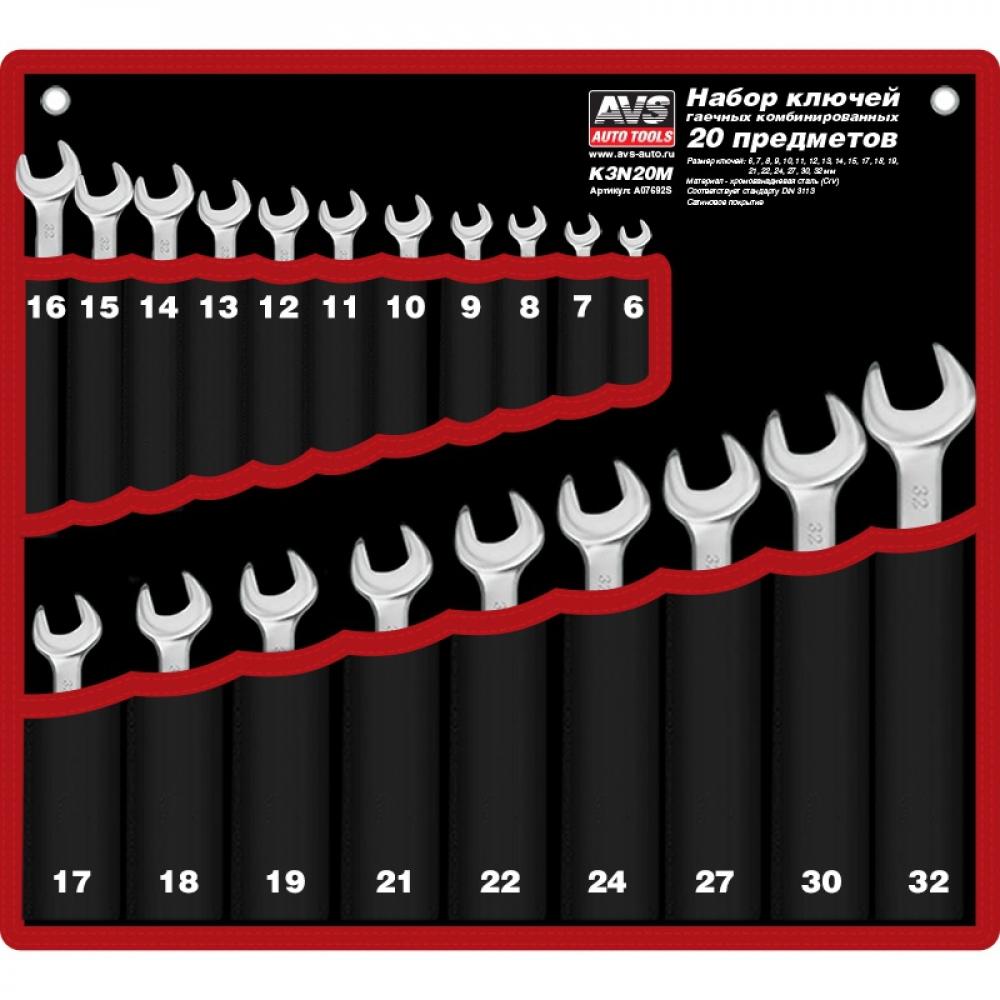 Купить Набор ключей гаечных комбинированных в сумке 6-32 мм 20 предметов avs k3n20m a07692s