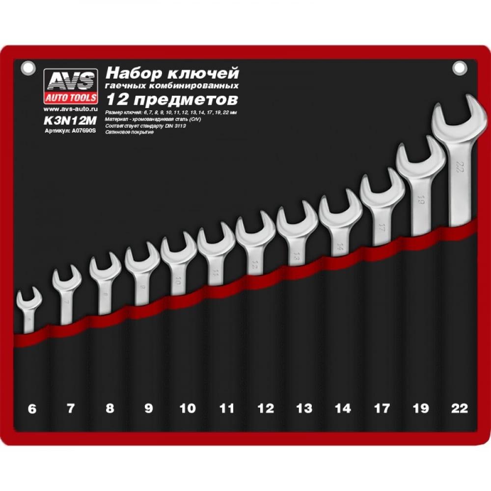 Купить Набор ключей гаечных комбинированных в сумке 6-22 мм 12 предметов avs k3n12m a07690s