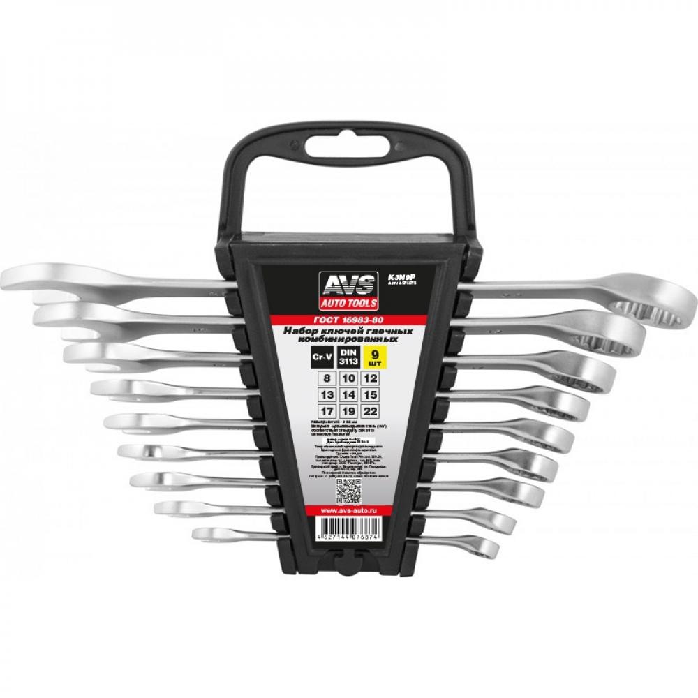 Купить Набор гаечных комбинированных ключей на держателе 8-22 мм 9 предметов avs k3n9p a07687s