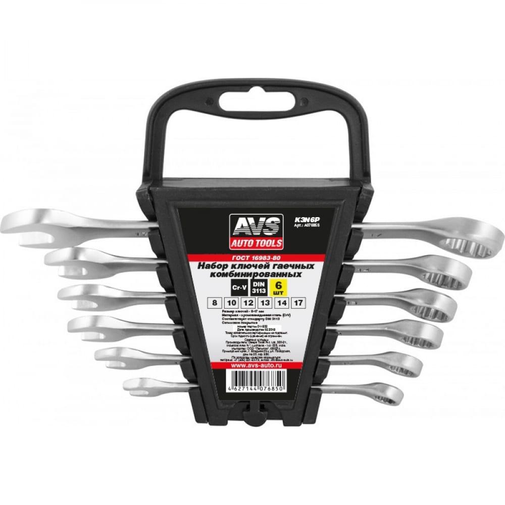 Купить Набор гаечных комбинированных ключей на держателе 8-17 мм 6 предметов avs k3n6p a07685s