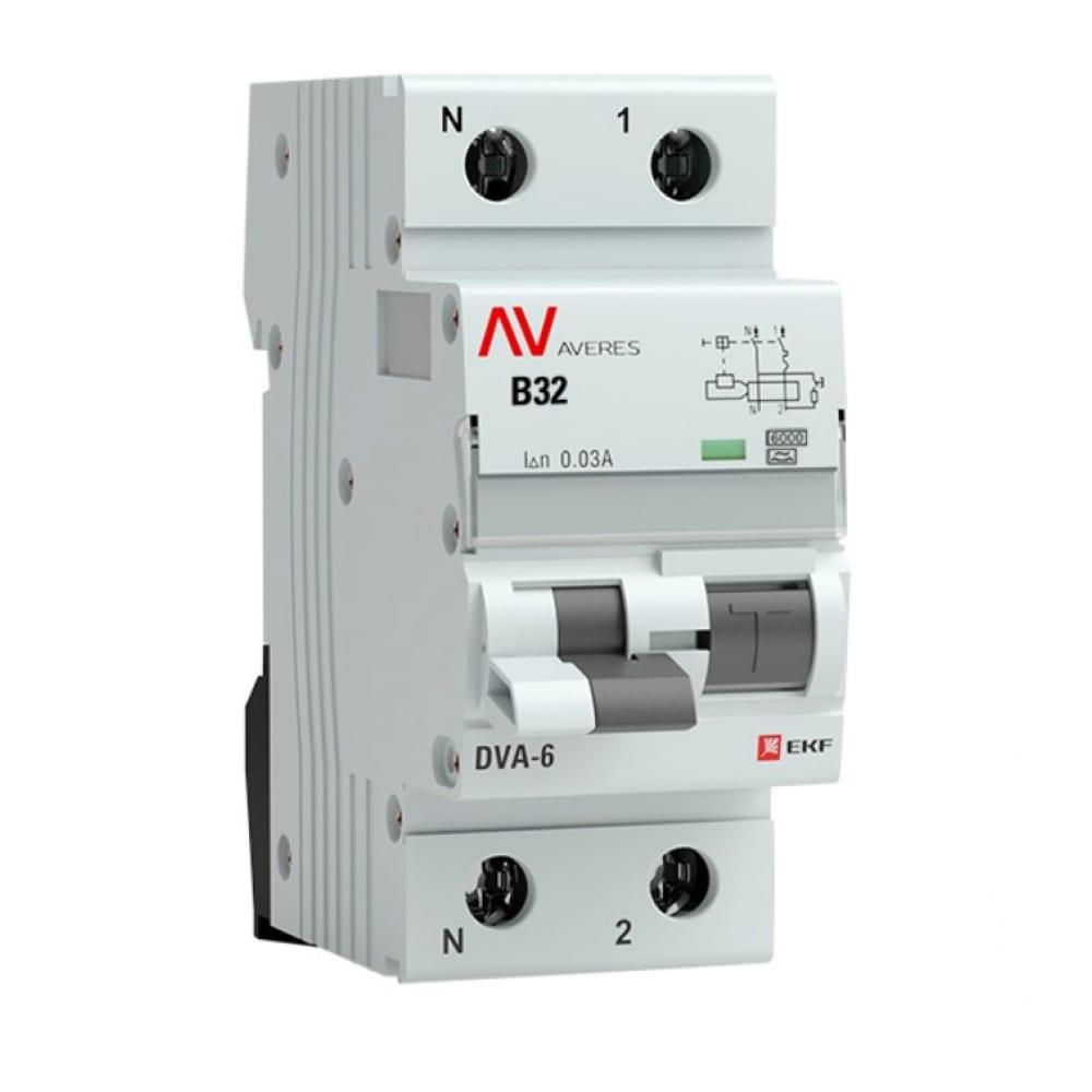 Дифференциальный автомат ekf dva-6 1p+n 32а 30ма 6ка averes sqrcbo6-1pn-32b-30-a-av