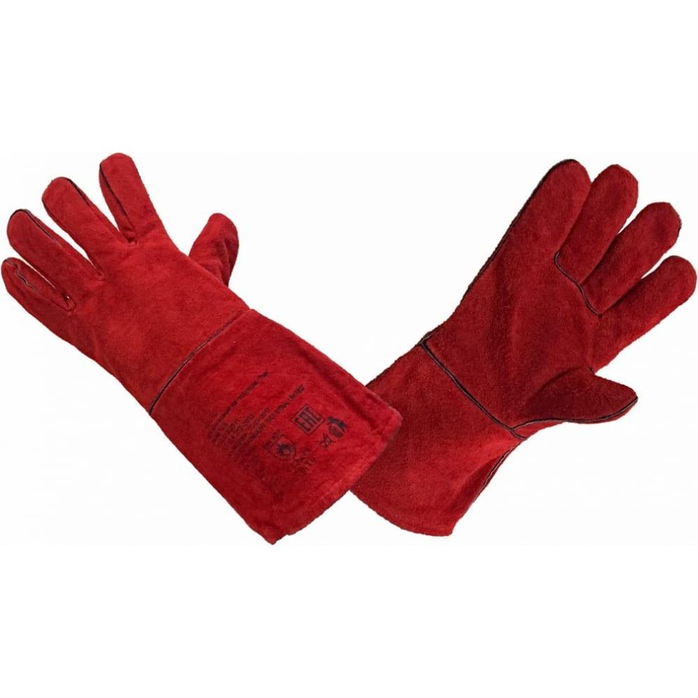 Купить Спилковые перчатки-краги элит-профи трек красные, люкс, 14 а0301