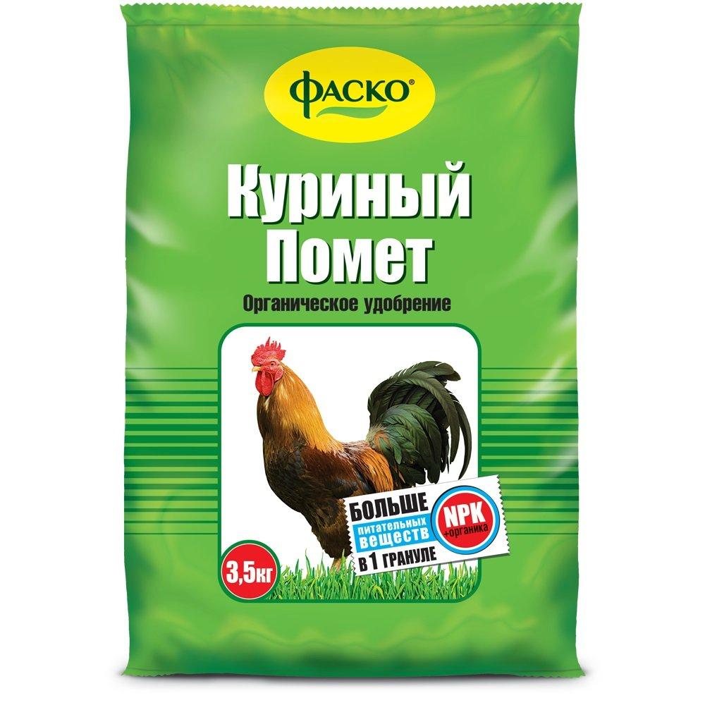 Купить Сухое органическое гранулированное удобрение фаско куриный помет 3.5 кг уд0101фас34