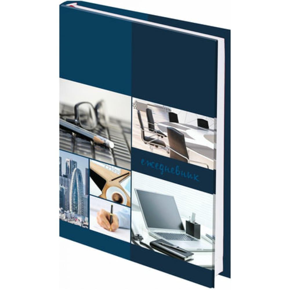 Купить Датированный на 4 года ежедневник brauberg а5 133х205 мм, 192 л., офис , 129241