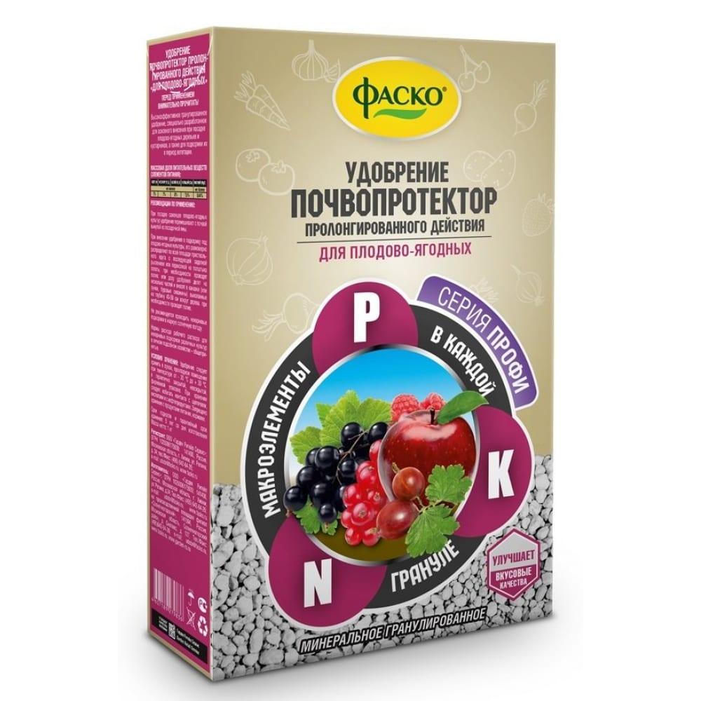 Купить Сухое минеральное гранулированное удобрение фаско почвопротектор для плодово-ягодных 1 кг уд0102фас58