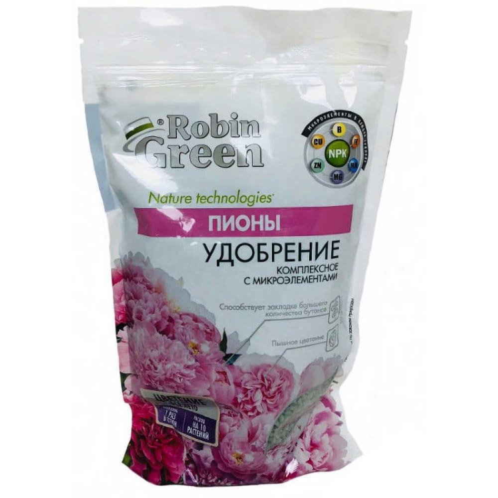 Сухое минеральное гранулированное удобрение робин грин пионы 1кг уд0102rob12