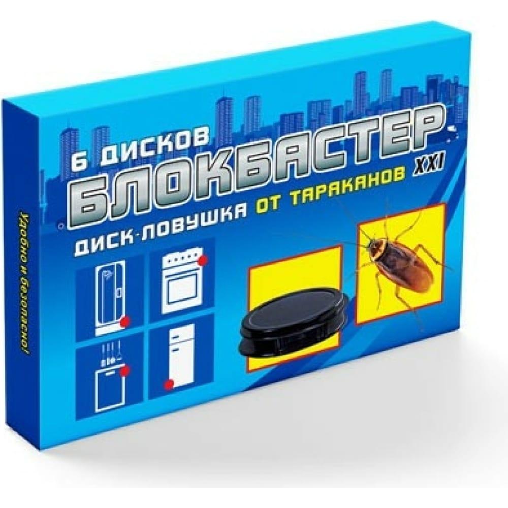 Купить Диск-ловушка от тараканов блокбастер 6 шт. 4607043209344