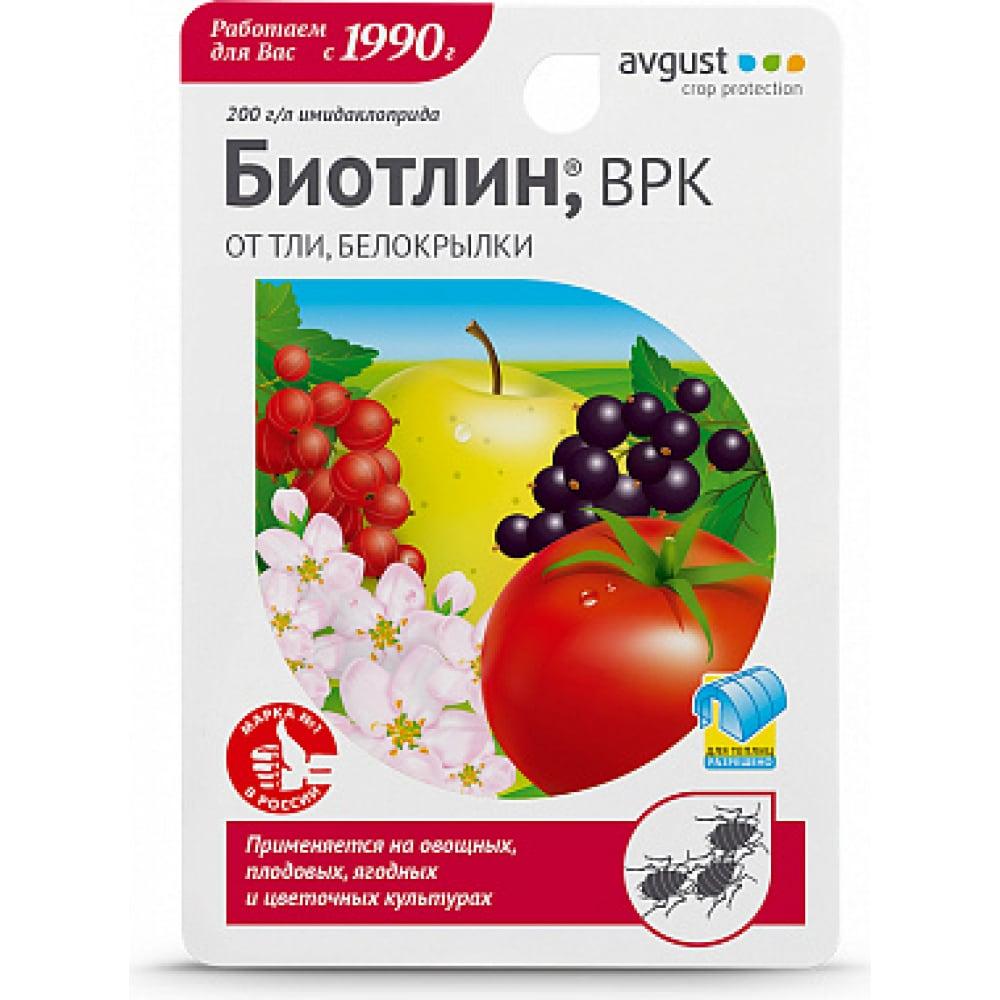 Препарат для уничтожения тли на плодовых ягодных овощных и цветочных культурах avgust 9 мл a00277