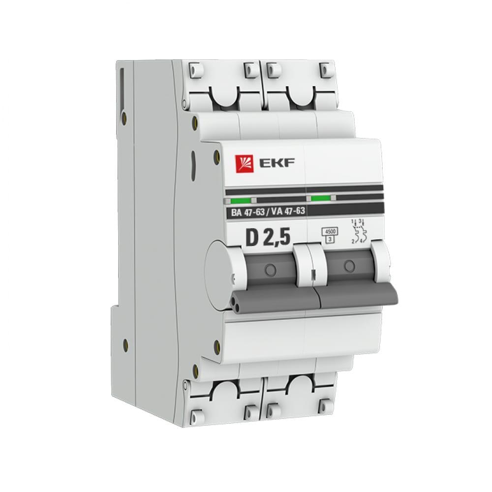 Автоматический выключатель ekf ва 47-63 2p, 2,5а, 4,5ka, proxima, sq mcb4763-2-2.5d-pro