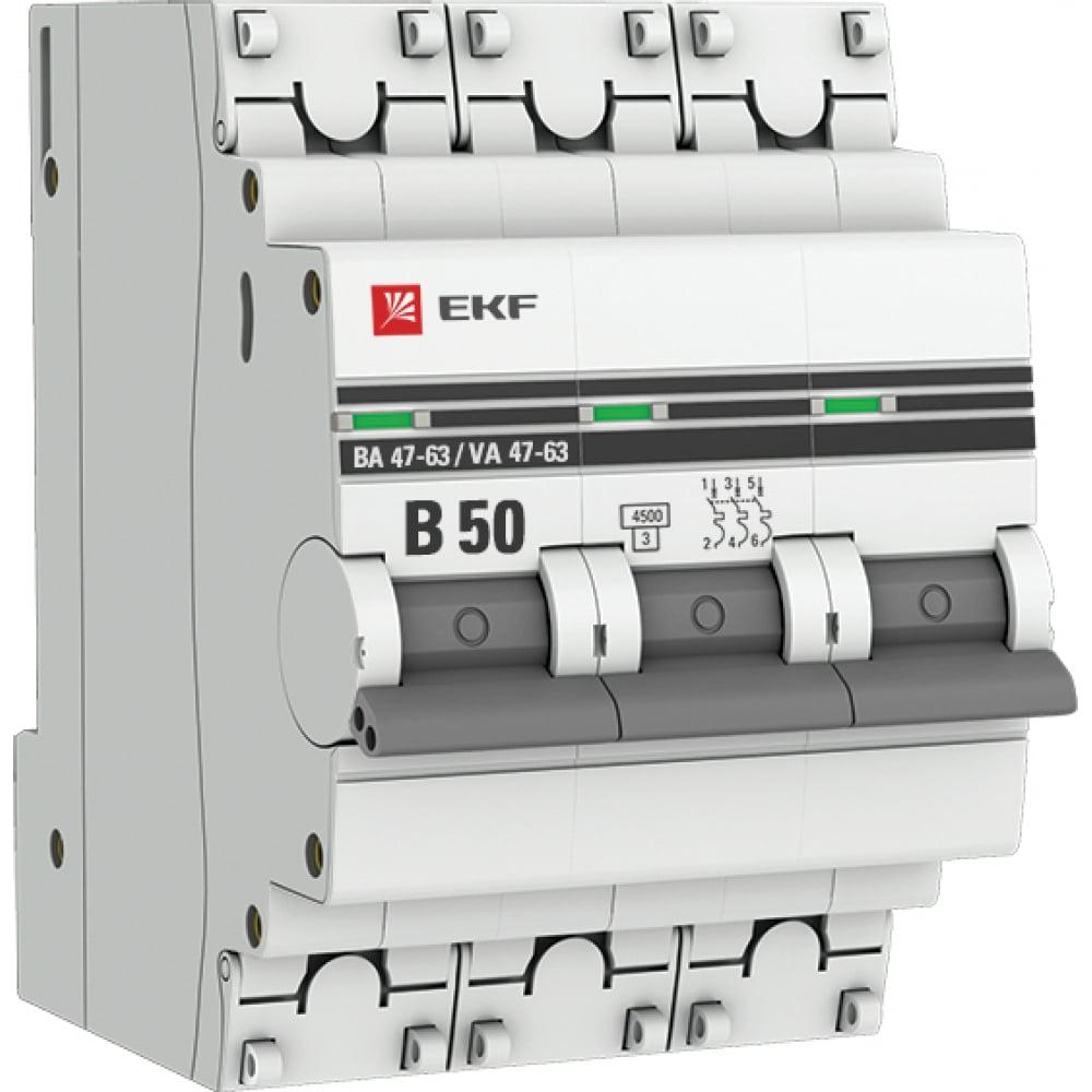 Купить Автоматический выключатель ekf ва 47-63, 3p, 50а, 4, 5ka, proxima, sq mcb4763-3-50b-pro