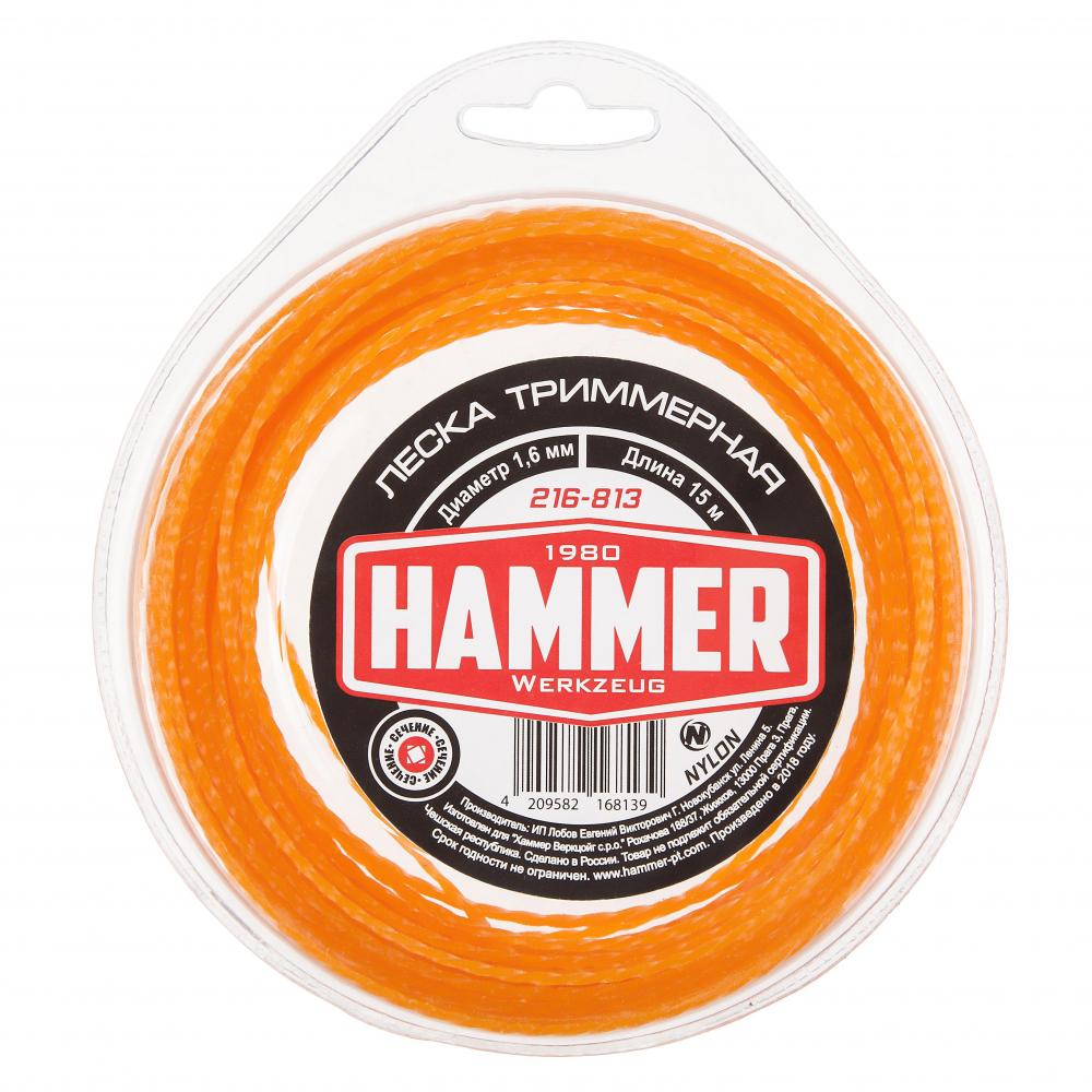 Купить Леска триммерная 216-813 (1.6 мм; 15 м; витой квадрат) hammer 599720