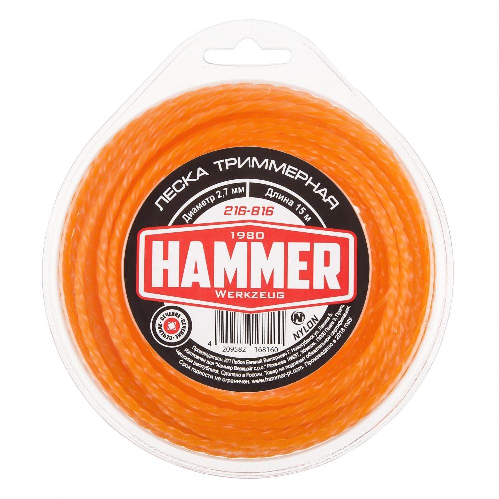 Купить Леска триммерная 216-816 (2.7 мм; 15 м; витой квадрат) hammer 599732