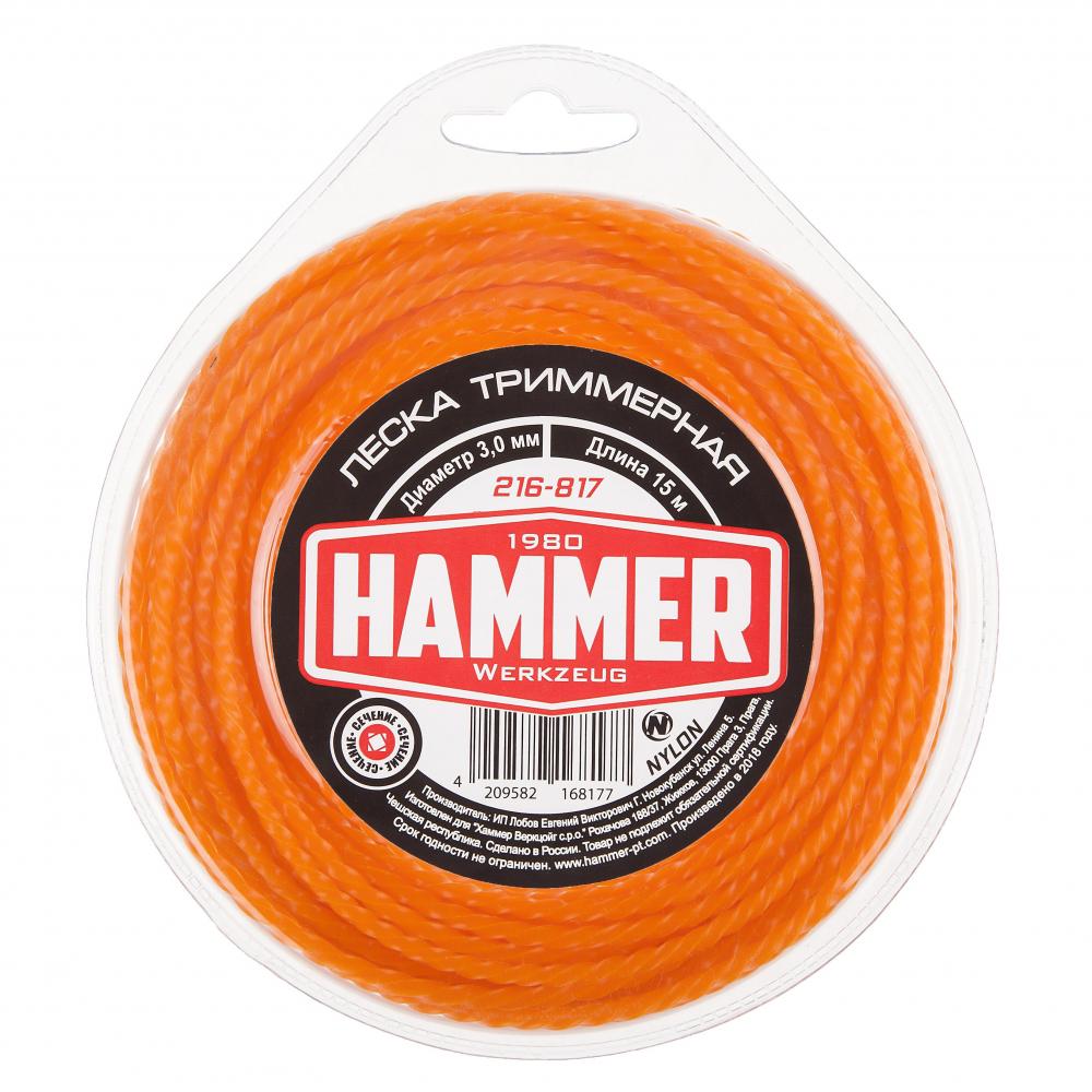 Купить Леска триммерная 216-817 (3.0 мм; 15 м; витой квадрат) hammer 599733