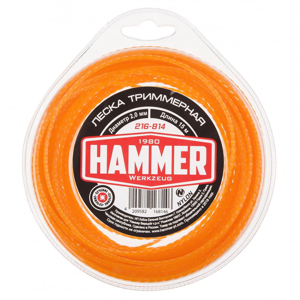 Купить Леска триммерная 216-814 (2.0 мм; 15 м; витой квадрат) hammer 599730