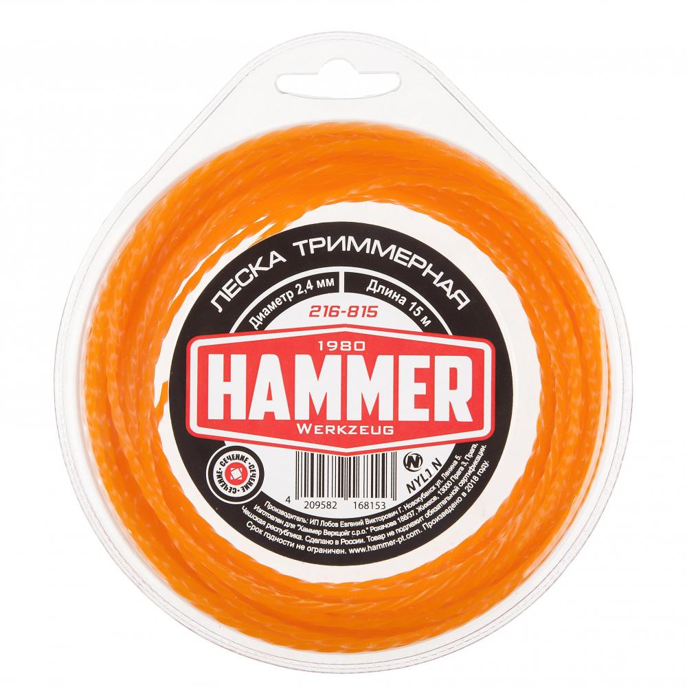 Купить Леска триммерная 216-815 (2.4 мм; 15 м; витой квадрат) hammer 599731