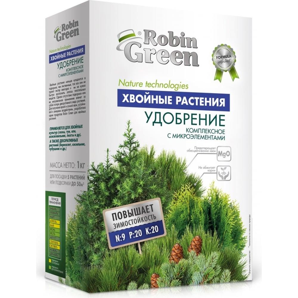 Купить Сухое минеральное удобрение робин грин хвойное, тукосмесь с микроэлементами, 1 кг уд0102rob05