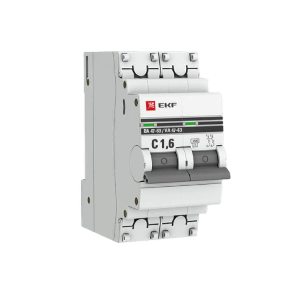 Автоматический выключатель ekf proxima ва 47-63 2p, 1,6а, 4,5ka sqmcb4763-2-1.6c-pro