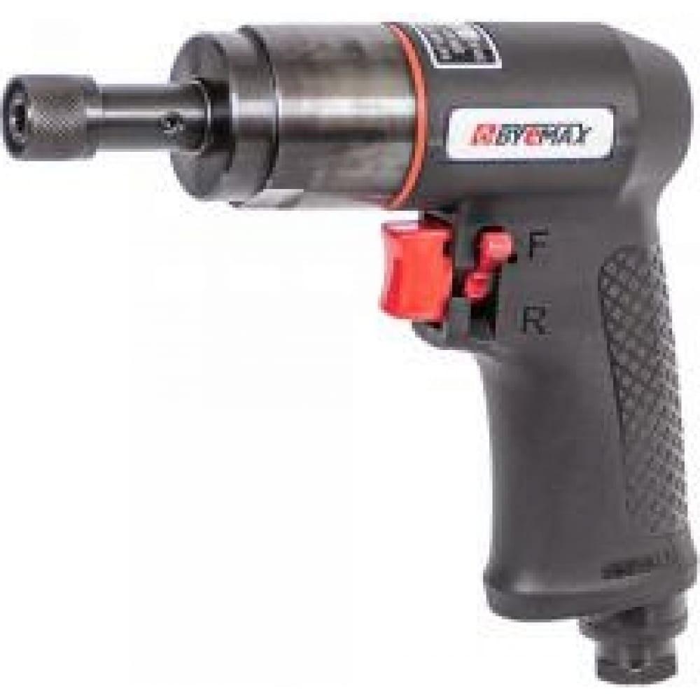 Купить Пистолетный композитный пневмошуруповерт byemax bm-88-7500