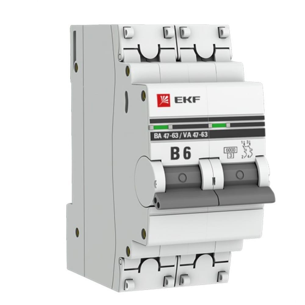 Автоматический выключатель ekf 2p 6а 6ка ва 47-63 proxima sqmcb4763-6-2-06b-pro