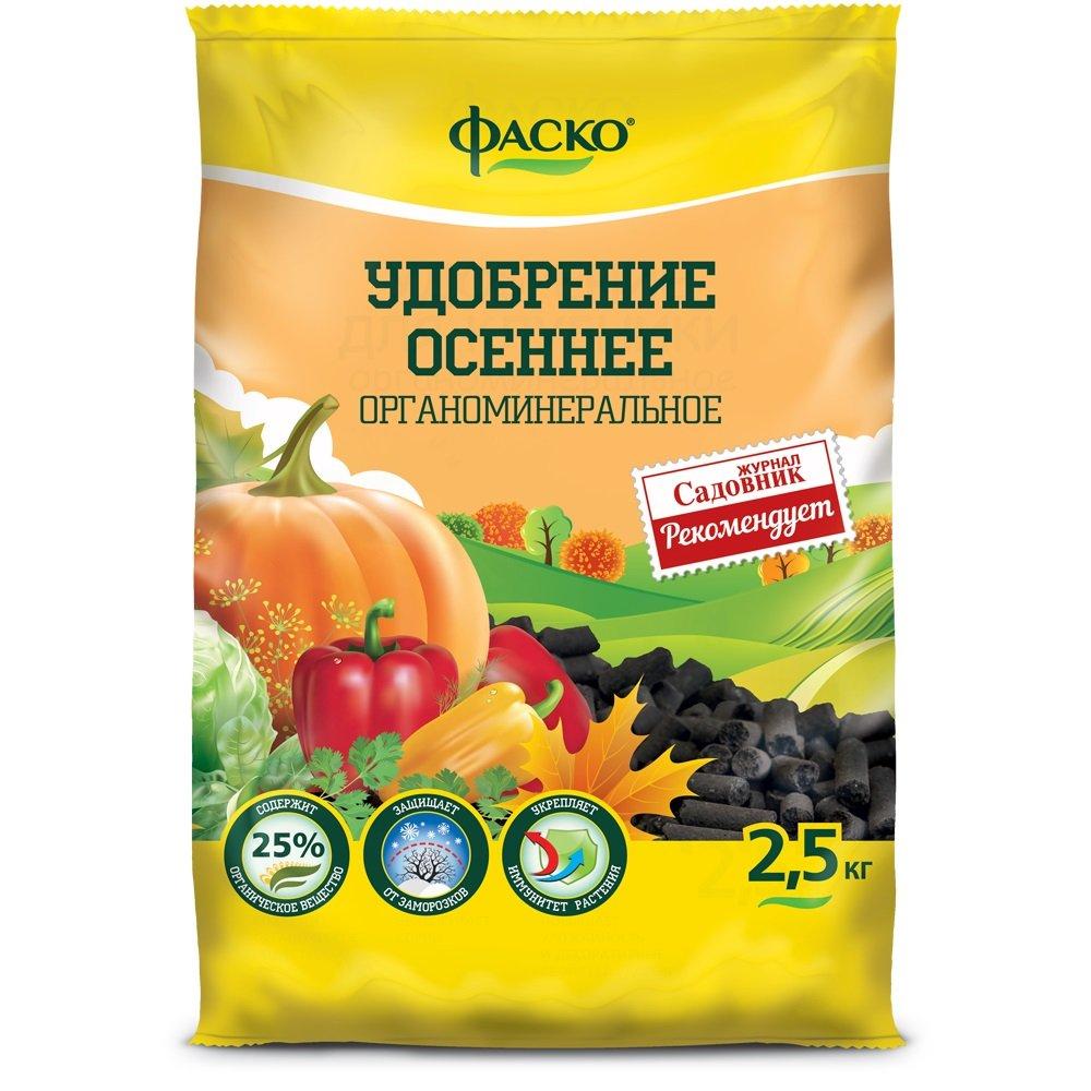 Купить Сухое органоминеральное гранулированное удобрение фаско осень 2.5 кг уд0102фас29